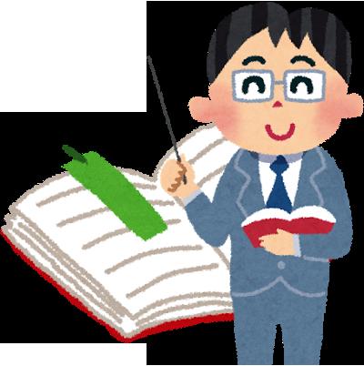 論理文章能力検定の過去問題解説